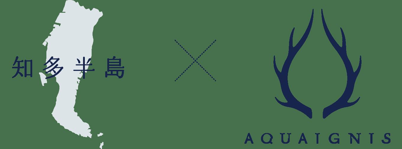 知多半島 × AQUAIGNIS